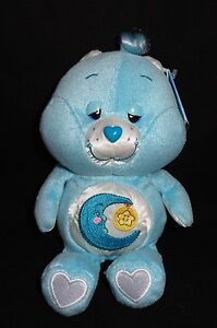 NEW Carlton Cards Care Bears BEDTIME Plush Bear SPECIAL Edition White Hearts