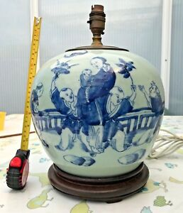 Large oriental chinese ginger jar lamp blue and white
