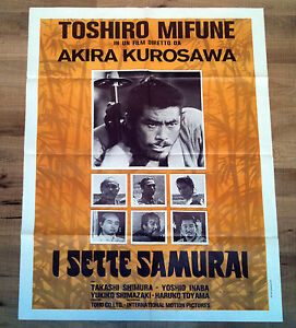 film ose anni 70 metic chat