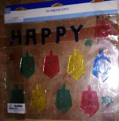 Happy Hanukkah Holiday Gel Clings Window Decorations Dreidels Festival of lights