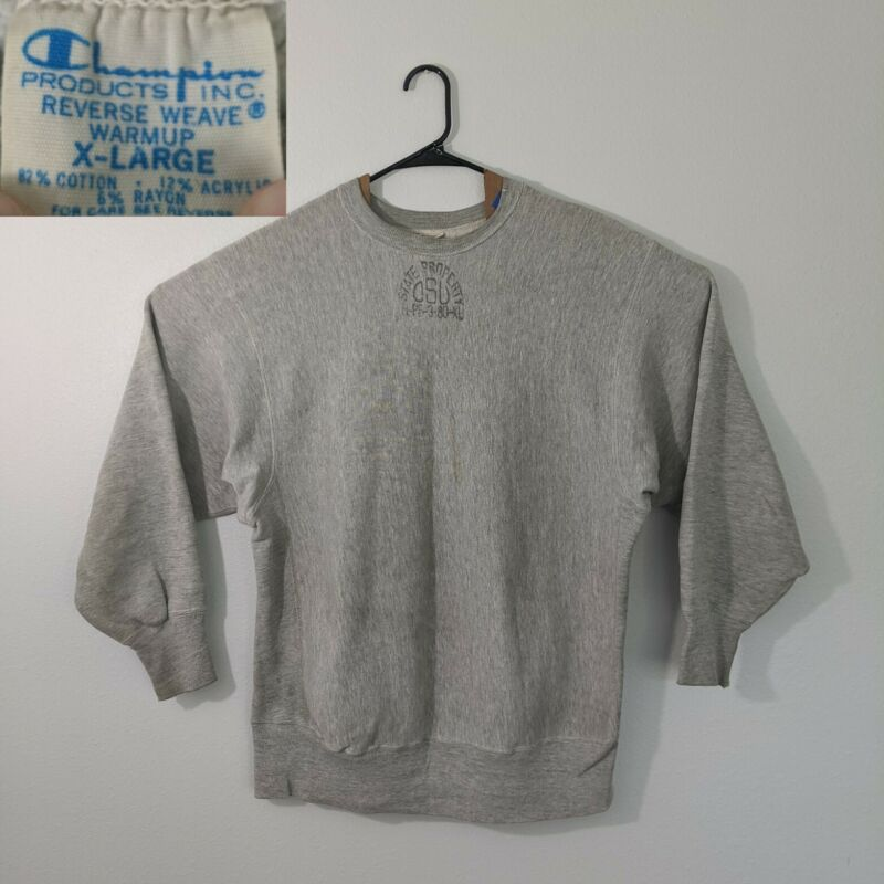 Vtg 70s Champion Reverse Weave One Color XL OSU Crewneck Sweatshirt Collegiate