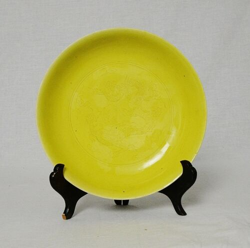 Chinese  Monochrome  Yellow  Glaze  Porcelain  Plate  With  Mark     M2839