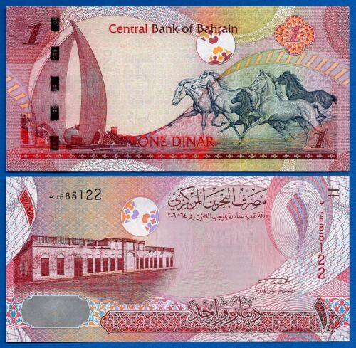 Bahrain P-26 1 Dinar Year 2008 Horses Unciruclated Banknote Asia