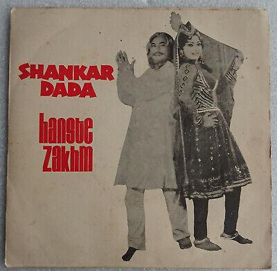 "Bollywood 7"" EP Oreint Pressing Shankar Dada & Hanste Zakhm OC 1019 segunda mano  Embacar hacia Argentina"