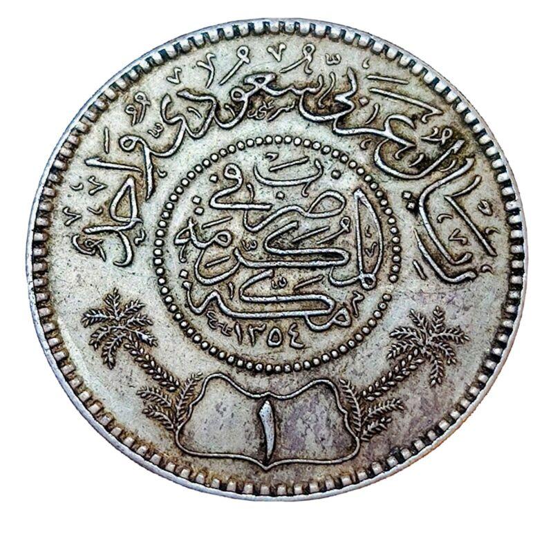 High grade 1951 Saudi Arabia 1 Riyal Silver coin