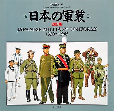 NEW JAPANESE MILITARY UNIFORMS 1930-1945 Illustration Book Japan WW2 F/S Track