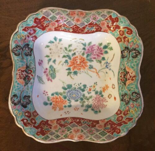 Antique 19th c. Japanese Floral Imari Porcelain Square Dish Plate Arita Fukagawa