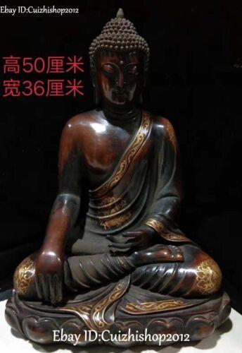 50cm Old Purple Bronze 24K Gold Seat Sakyamuni Shakyamuni Amitabha Buddha Statue