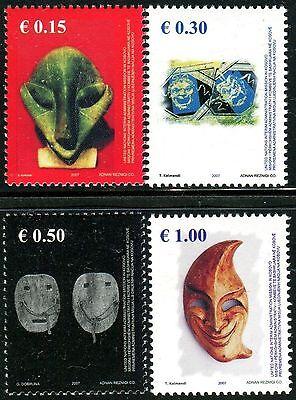 Kosovo Stamps 2007. Masks and masquerades. Set MNH.
