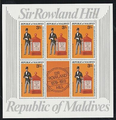MALDIVES 1980 ROWLAND HILL CENTENARY 3L SHEETLET MNH / UNMOUNTED MINT