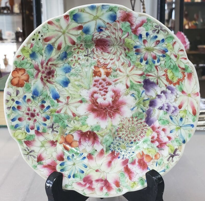 Late 19th Century Chinese Famille Rose Canton Porcelain Floral Motif Saucer