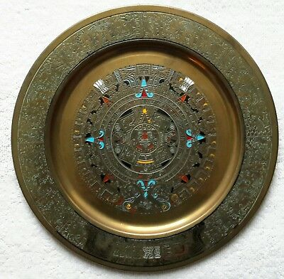 The Sun Stone Or Aztec Calendar Brass Plate