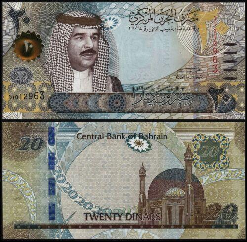 BAHRAIN 20 DINARS (P34) 2016 UNC