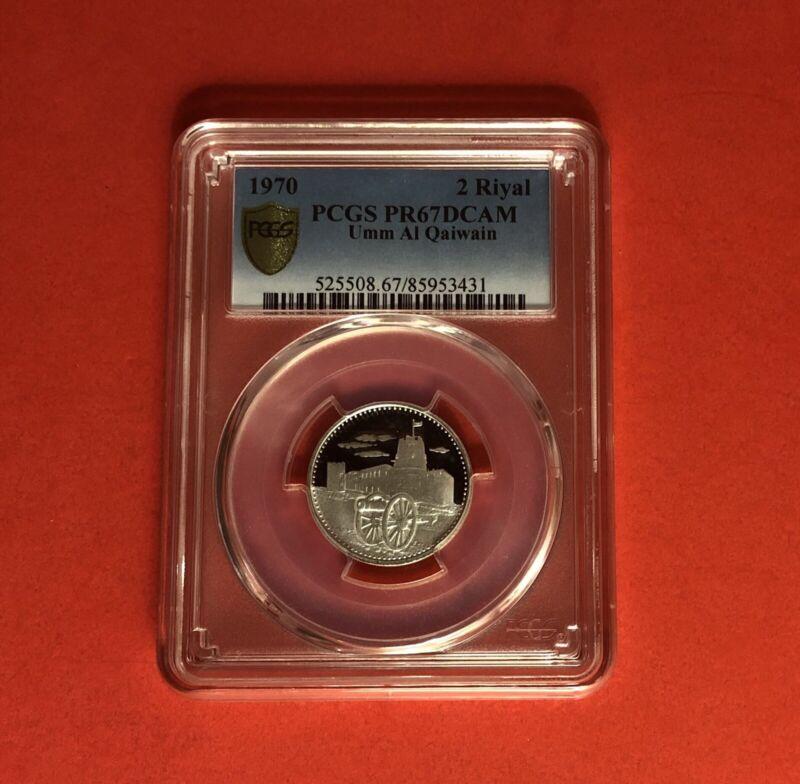1970-UAE -UMM-AL QAIWAIN-2 RIYAL SILVER PROOF COIN,GRADED BY PCGS PR67.