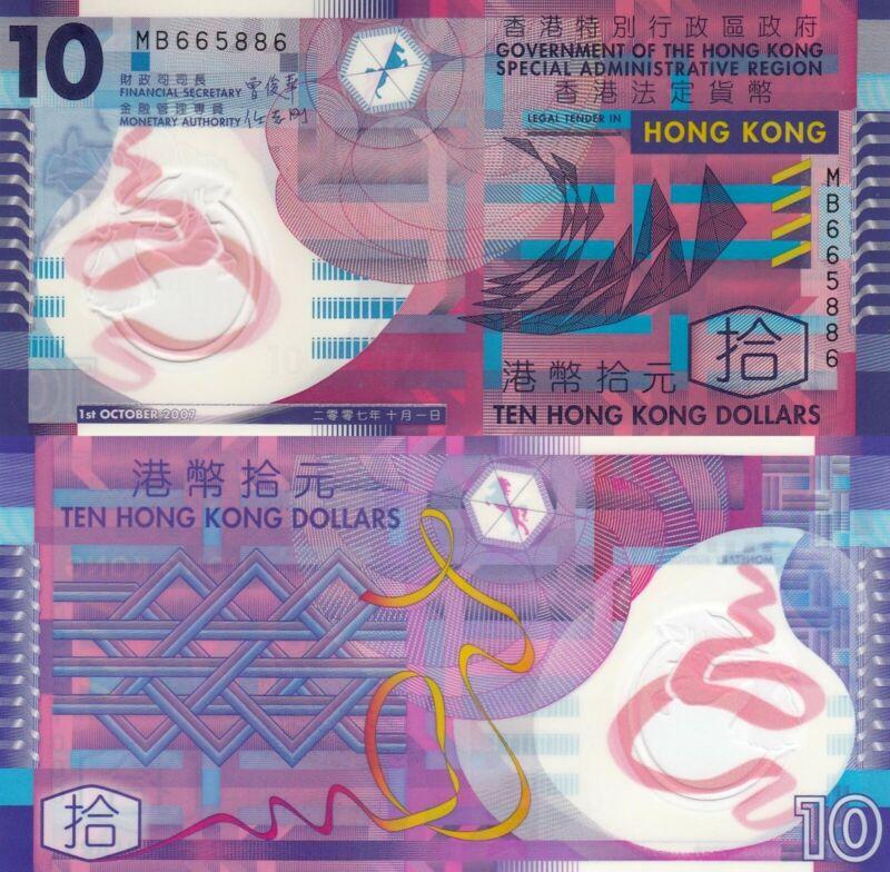 Hong Kong (SAR) 10 Dollars (October 2007) - Colorful Polymer/p401b UNC