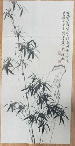 CHINESE WATERCOLOR PAINTING {Bamboo}