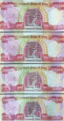 100,000 IQD Currency - (4) 25,000 IRAQI DINAR Notes - AUTHENTIC - FAST DELIVERY