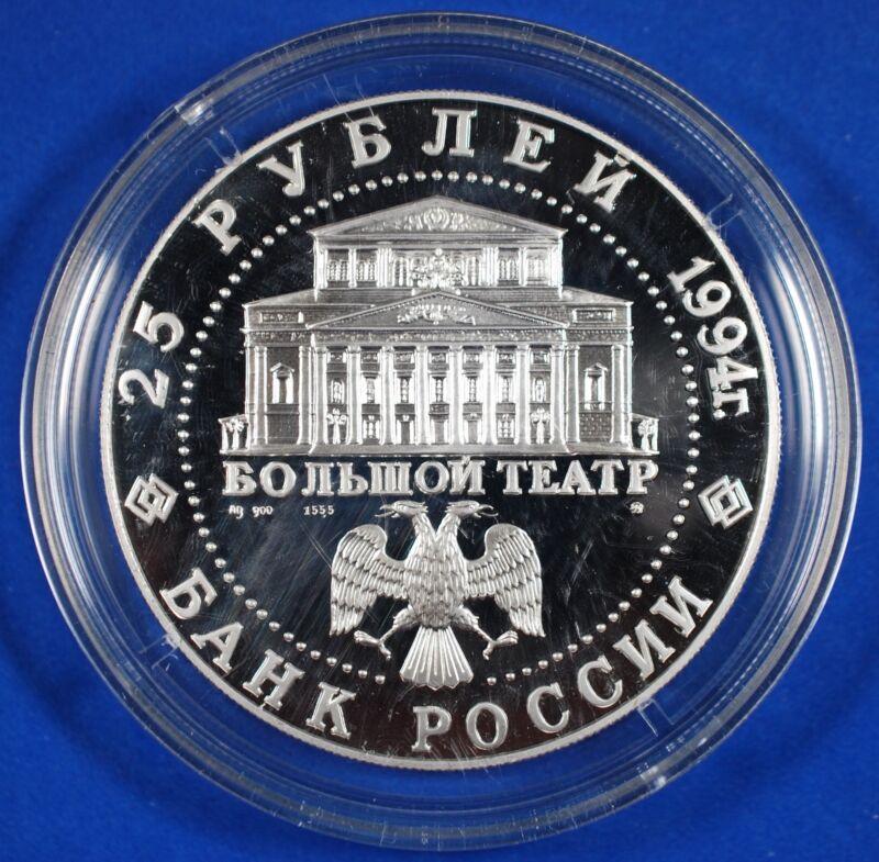 1994 - 25 Ruble Proof Silver 5 oz. Coin - Russian Ballet - Bolshoi Theater