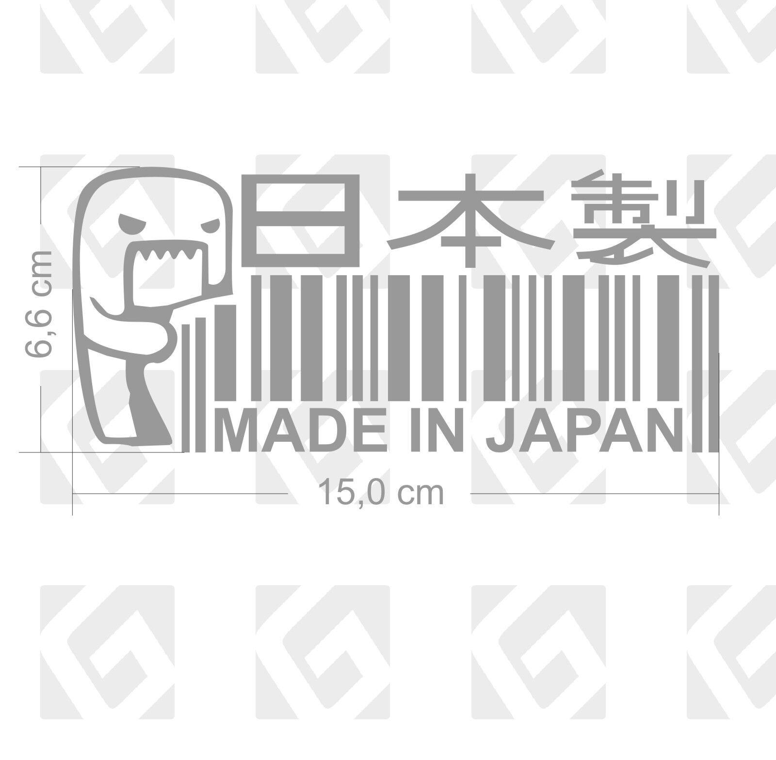 MADE IN JAPAN DOMO Strichcode Aufkleber sticker JDM Drift Barcode ...
