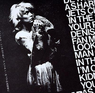 Original 1978 Blondie At The Starwood Vinyl Lp Original 1978 Fan Club Press Ex