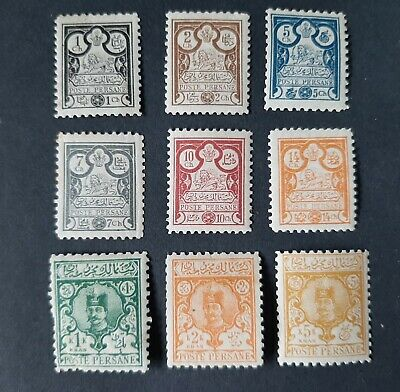 Stamps from middle east old and various conditions #14