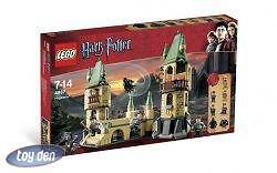 HARRY POTTER - HOGWARTS # 4867 BUILDING SET by LEGO