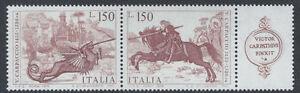 1976 - Italia - Repubblica - Vittore Carpaccio Sassone Serie 320 - Italia - 1976 - Italia - Repubblica - Vittore Carpaccio Sassone Serie 320 - Italia