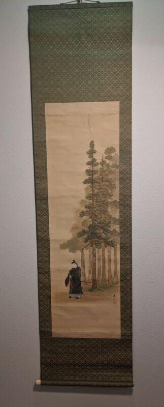 Japanese Hanging Scroll Vtg Kakejiku Kakemono Painting Samurai in Forest A5