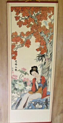 Asian Wall Hanger Art Scroll 32 x 12 1/2 Bamboo Painted Woman Tree bin V