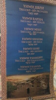 """Shofars From Afar Names of God Banner  Messianic Roots 19"""" X 12"""" (E)"""