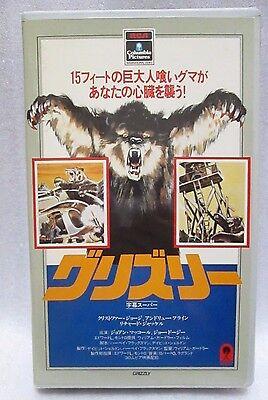 GRIZZLY:William Girdler - Japanese original Vintage Beta