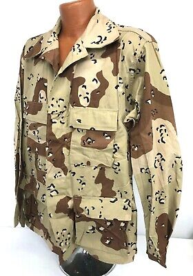 Desert Storm US Army Camo Blouse