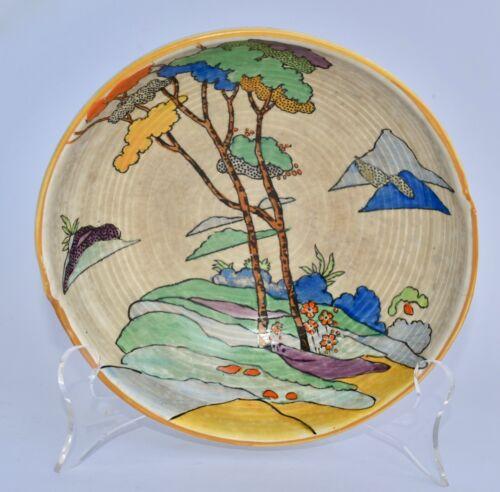 Rare! James Kent CYDONIA Art Deco Bowl (18.4cm)
