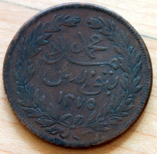 1275 Tunisia 2 Kharub