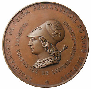1880 Luis de Camoes Commemorative Portuguese Reading Building Cornerstone Medal