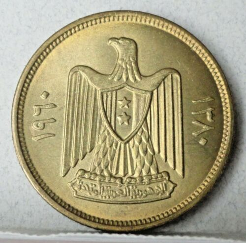 SYRIA 1960 10 PIASTRES, MINT STATE UNCIRCULATED