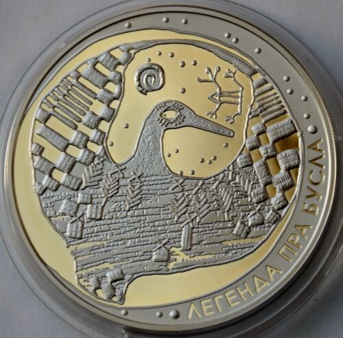 20 Rubles, 2007 Belarus, Birds Tales Series Legend of the Stork, Ag 925, 1oz COA