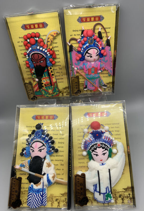 "Set Of 4 Beijing Chinese Opera Asian Folk Art Magnetic Figures 5"" Various Roles"