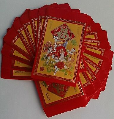 20 Pieces/pack Lucky Money Red Envelopes for Chinese New Year