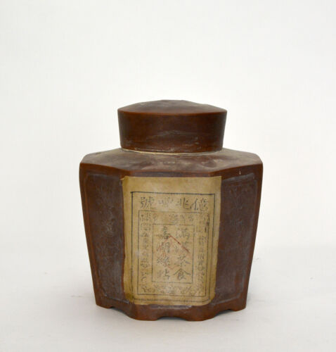 Large Chinese Labeled Octagon Form Yixing Zisha Ceramic Tea Caddy