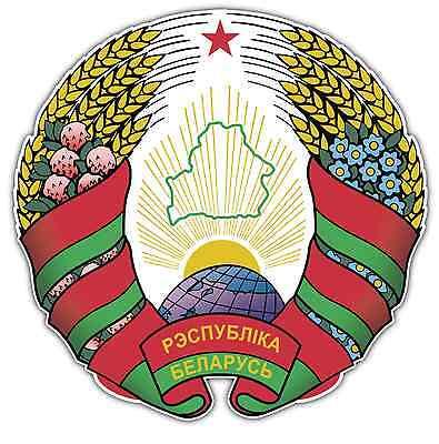 Belarus Coat Of Arms Car Bumper Window Mirror Sticker Decal 4.6