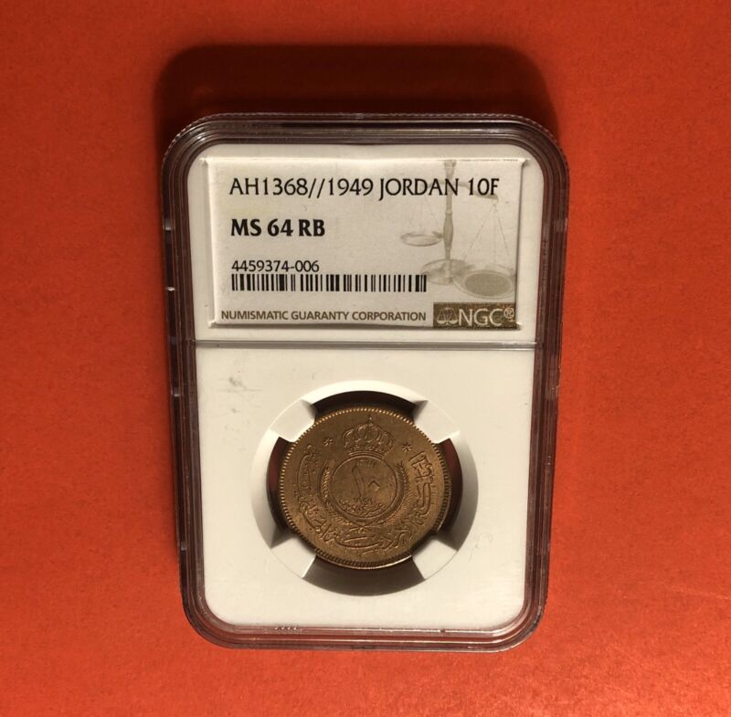1949-JORDAN-10 FILS UNCIRCULATED COIN , GRADED BY NGC MS64RB.