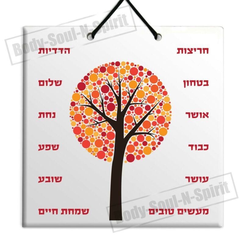 Hebrew+Red+Tree+Of+Life+15x15cm+Wooden+Wall+Hanging+God%27s+Blessings+Art+Deco