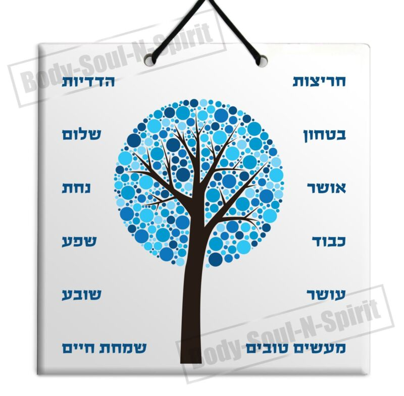 Hebrew+Sky+Tree+Of+Life+15x15cm+Wooden+Wall+Hanging+God%27s+Blessings+Art+Deco