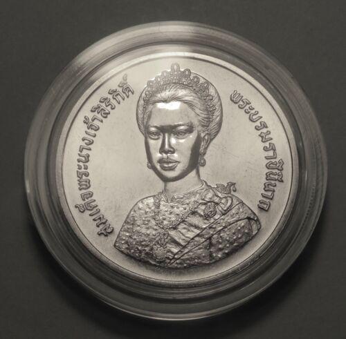 1992 Queen Sirikit 60th Birthday 5th Cycle Thailand 600 Baht Silver Coin Thai x