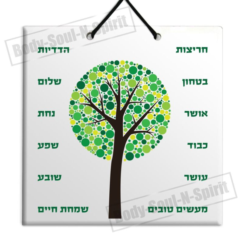 Hebrew+Green+Tree+Of+Life+15x15cm+Wooden+Wall+Hanging+God%27s+Blessings+Art+Deco