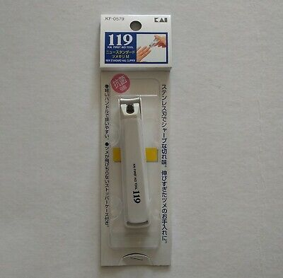 KAI 119 New Standard Stainless Steel Finger Nail Clipper SIZE M Made in Japan