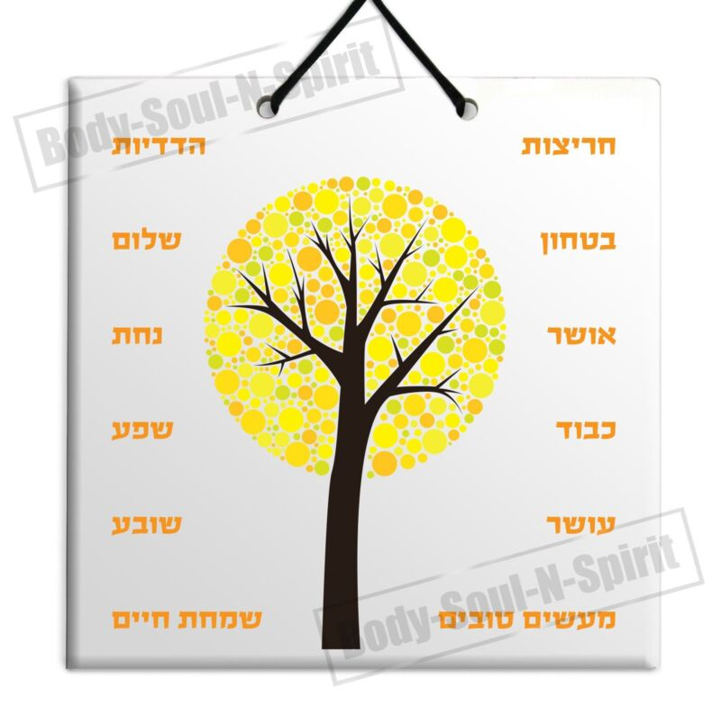 Hebrew+Yellow+Tree+Of+Life+15x15cm+Wooden+Wall+Hanging+God%27s+Blessings+Art+Deco