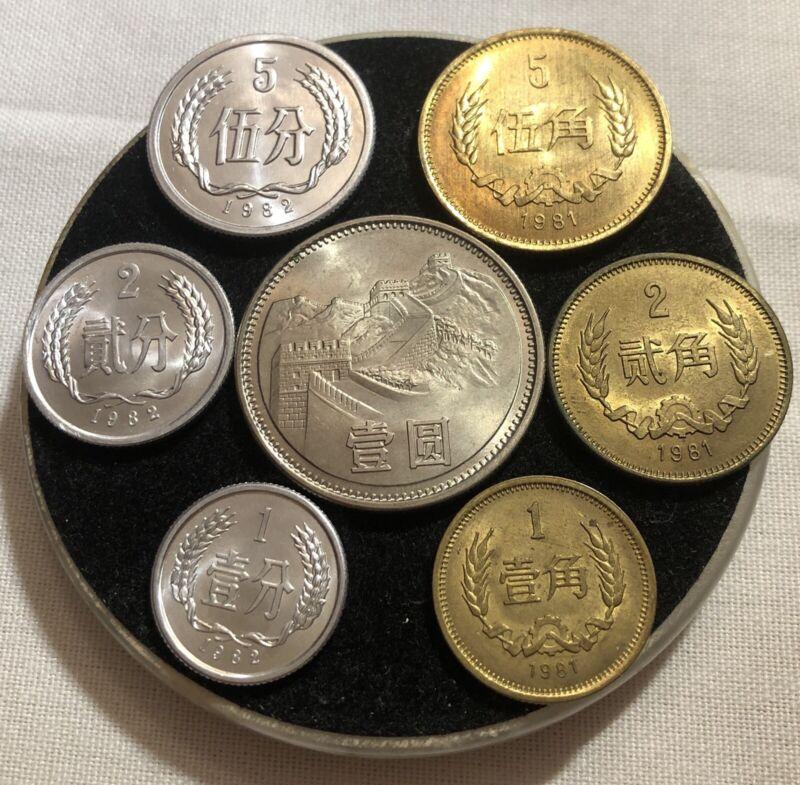 Lot Of 7 China 1981 1,2,5 Jiao and 1 Yuan & 1982 1,2,5 Fen Coins