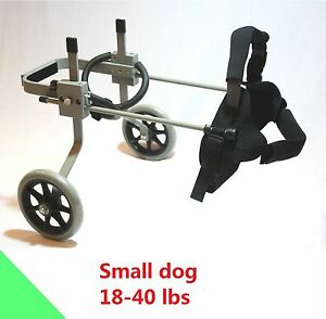 Dog Wheelchair, Small Size 3 R approx. 18-40 lbs, New, Free Shipping